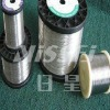 electric alloy heating wire
