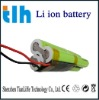 flashlight battery pack 4Ah 14.8v(li ion)