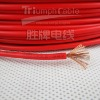 flexible cord power cable RV1.5mm