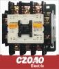 fuji contactor(SC-N1)