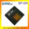full cell battery BP-6M