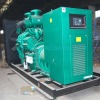 generator diesel onshore genset KTA38-G2A cummins engine 50Hz 800kw