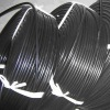 halogen free ship cable (KR certificate)