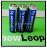 heavy battery