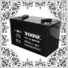 henda sealed lead acid battery12V100ah for solar battery