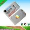high power cell phone battery pack LWBALG-8120 mobile battery