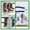 indoor 12kv vacuum circuit breaker