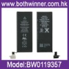 li-ion battery for iPhone4