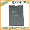 li-ion battery, rechargeable battery for mobile phone/camera