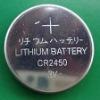 lithium button cell CR1620