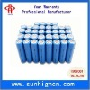 lithium cylindrical battery