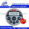 marine waterproof Mp3 audio Player For car,boat,yacht,ship,bathroom