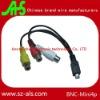 mini4pin to 3bnc cable