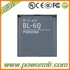 mobile phone battery BL-6Q