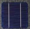 monocrystalline silicon solar module HX-50S
