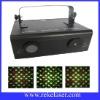 new design laser light