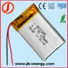 polymer lithium battery 402235