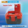 power tool battery for TB040R