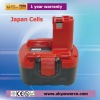 power tool battery for TB045R