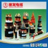 pro power cable