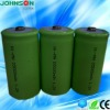 rechargeable battery 1.2 V Dsize 5000mah rechargeable NI-MH battery