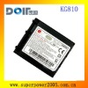 rechargeable battery for LG  KG810 750mah