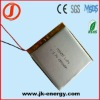 rechargeable lithium ion polymer battery 755457