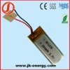 rechargeable lithium polymer battery 401230