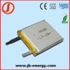 rechargeable polymer lithium ion battery 633942
