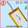 rechargeable polymer lithium ion battery 653448