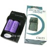 rechargeble CR123A1400mAh lithium cell battery
