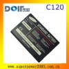sam C120 battery 800mah