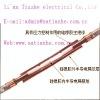 single rubber cable