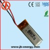 small battery 371230