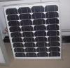 solar module 45W