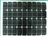solar panel 40W