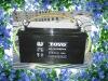 solar system battery12v150ah