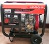 supply 5kw diesel power generators