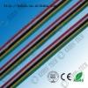 universal colorful flat internal ribbon cable