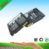 wireless battery LWBALG-KU990 3.7v mobile phone