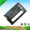 wireless battery  km500 KM380 portable power