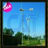 2KW Automantic and Manual brake Wind  generator ,3 Years Free Maintenance,High generating efficiency