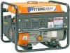 CE approved factory price portable gas generator