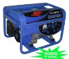 Hot sell 3kva silent diesel generator with CE and ISO